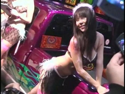 激撮!S級コンパニオン美ボディ祭り 4