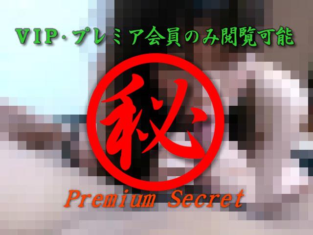 危険な素人達のヤバスゴ生ライブ 34