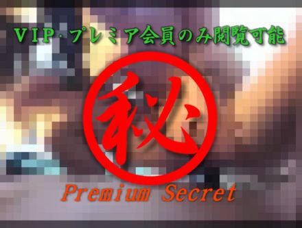危険な素人達のヤバスゴ生ライブ 36