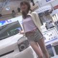 激撮!S級コンパニオン美ボディ祭り 1