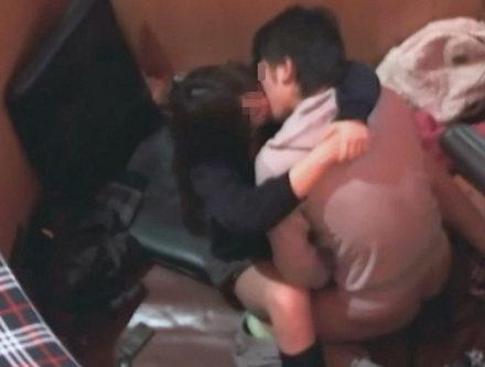 ネットカフェで激撮されたガチ映像 part8
