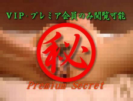 逆風俗!オモチャで逝かす愛撫マニア part15
